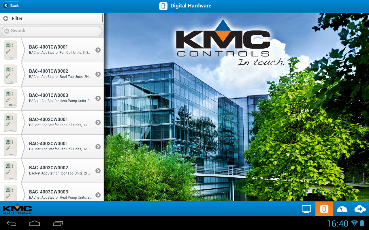 KMC Product Resource- screenshot