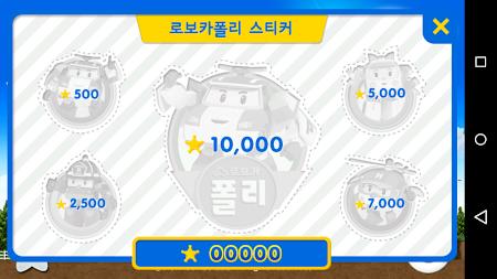 점핑폴리 1.0.1 screenshot 463186