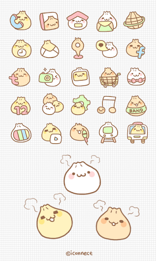 Yummy dumpling icon theme