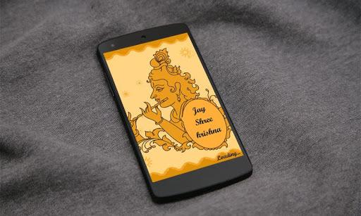 Krishna Meditation Mantra