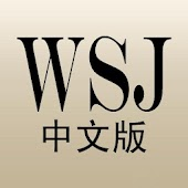 WSJ China for Android