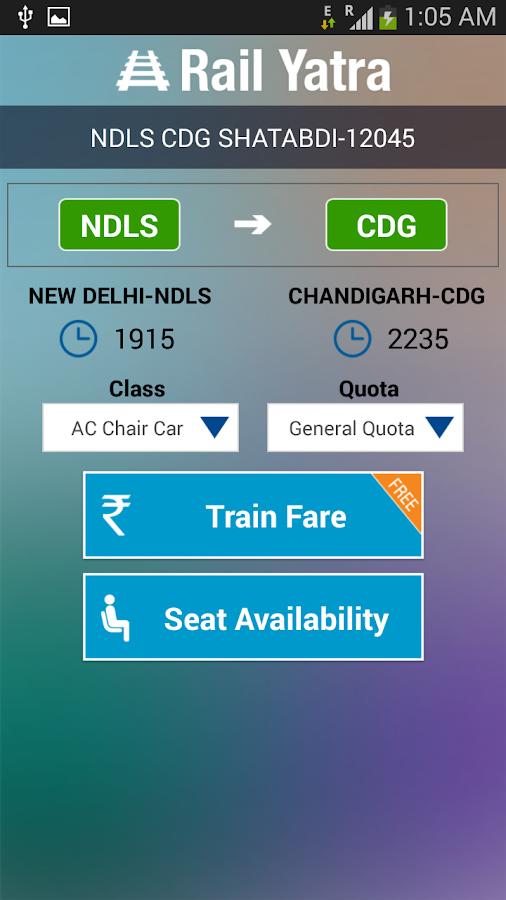 Rail Yatra- screenshot