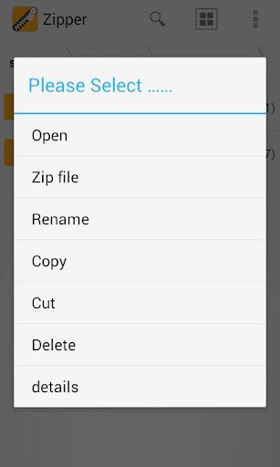 免費下載工具APP|zipper app開箱文|APP開箱王