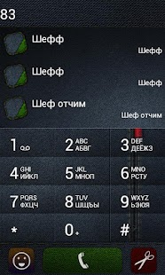 exDialer Theme Jeans - screenshot thumbnail