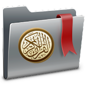 Alshareet (Quran Bookmark)