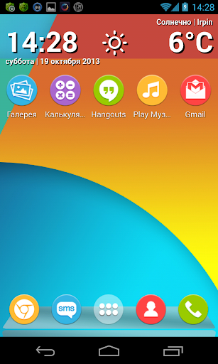 Nexus 5 Multi Launcher Theme