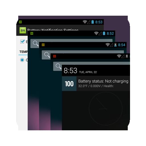 Battery Notification 工具 App LOGO-APP試玩
