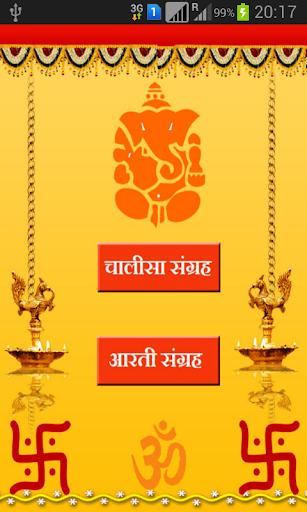 Chalisa and Aarati Collection