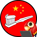 China Personal Necessities icon