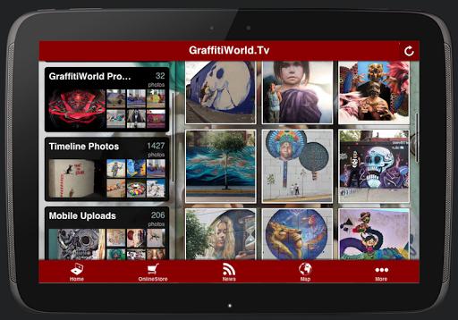 【免費媒體與影片App】GraffitiWorld-APP點子