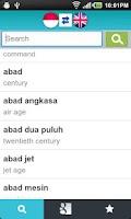 Screenshot of Indonesian English Dictionary