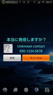 CallConfirm - screenshot thumbnail