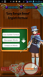 English Rules- screenshot thumbnail
