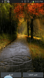 Rain Drops Live Wallpaper- screenshot thumbnail