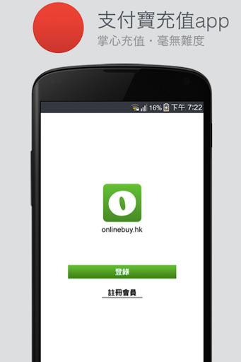 onlinebuy.hk