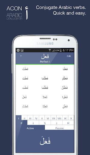ACON Arabic Verb Conjugator