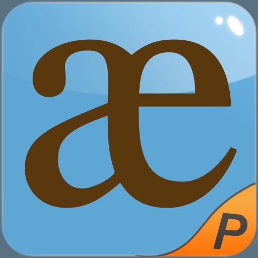 Phien Am Tieng Anh ( Phat Am ) 教育 App LOGO-硬是要APP