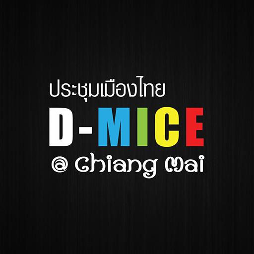 D-MICE @ Chiang Mai 旅遊 LOGO-阿達玩APP