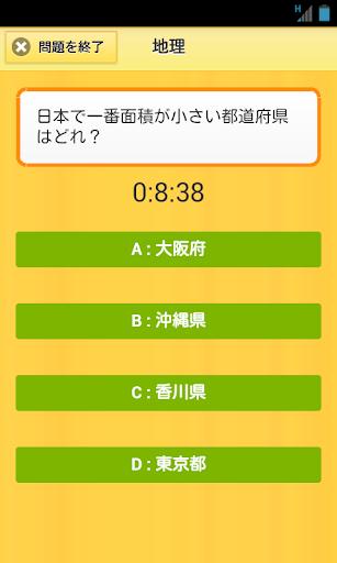 免費下載教育APP|問題投稿型クイズ『クーア(QuA)』 app開箱文|APP開箱王