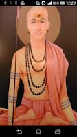 Screenshot of Datta Stotram - Telugu