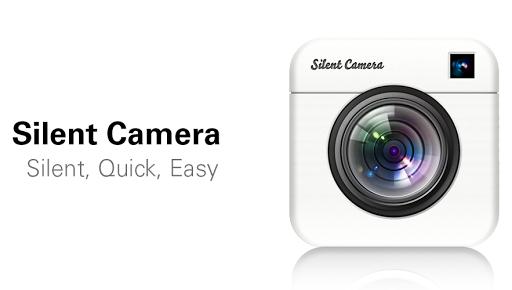 サイレントカメラ