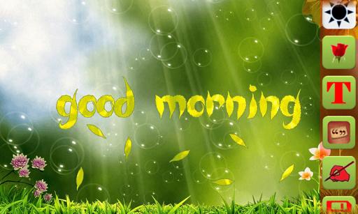 Good Morning Greetings Maker