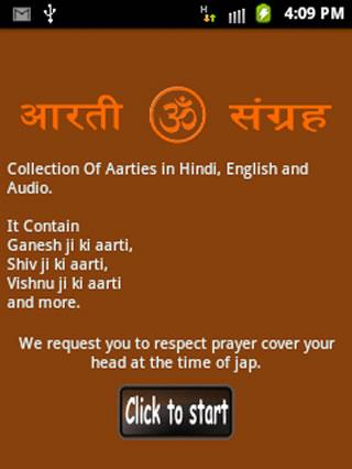 Aarti Collection with Audio