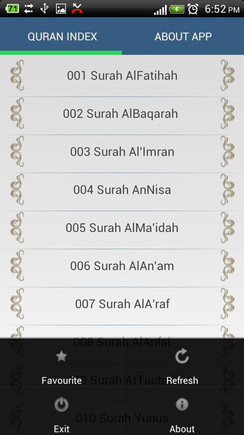 Holy Quran - Al Sudais - screenshot