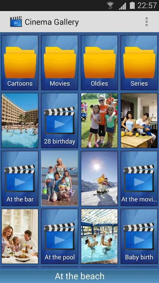 Cinema Gallery - screenshot