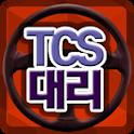 TCS대리운전