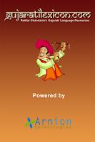 Screenshot of Gujaratilexicon Plus