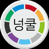 넝쿨 (경남/창원/김해/부산 1등 생활정보앱)
