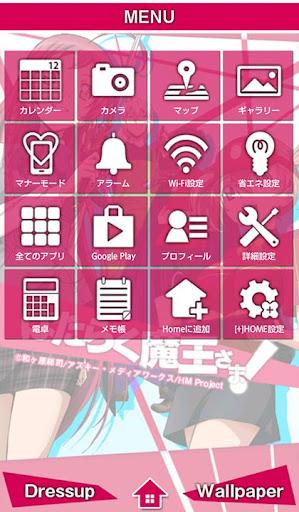はたらく魔王さま!(アニメ)きせかえテーマ|玩個人化App免費|玩APPs