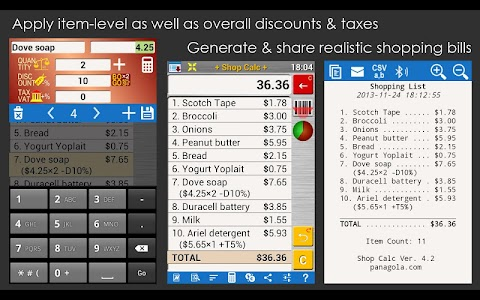 SHOP CALC Pro: Shopping List screenshot 1
