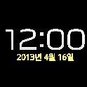 갤럭시S3 잠금 시계위젯 icon