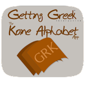 Getting Greek: Koine Alphabet