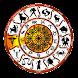 New Zodiac