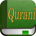 Qurani (Qur'an) in Swahili icon