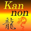 KannonRiu 【観音龍】 logo