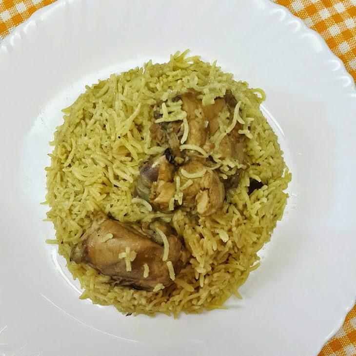 Cupsa Arabic Rice Recipe