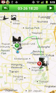 MapMyTrip screenshot 0