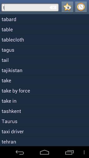 English Lombard Dictionary