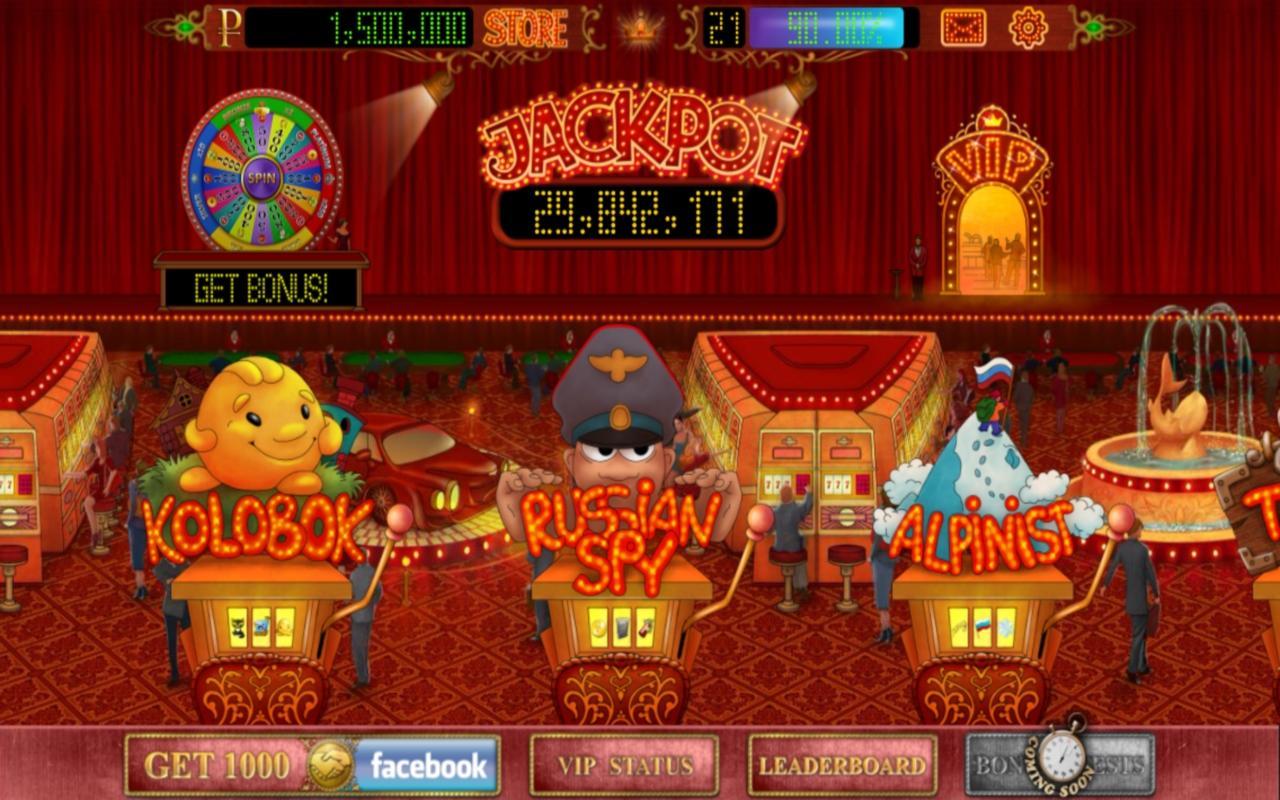 demo russian casino games slot rus
