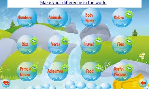 Korean Bubble Bath Free|玩教育App免費|玩APPs