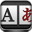 Japanese Translation 2.0.15 APK for Android