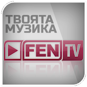 FenTV
