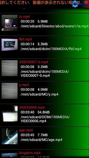 動画⇒画像 写真保存 キャプチャー-動画から画像 写真を保存