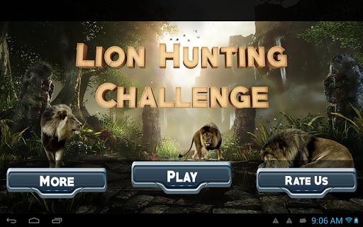 獅子狩獵挑戰賽免費