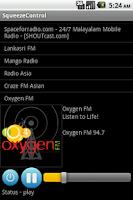 Screenshot of squeezebox remote