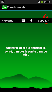 Proverbes Arabes GRATUIT- screenshot thumbnail
